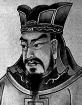 Beat The Bookies By Knowing How Your Enemy Makes Money - Art Of War Sun Tzu Portlait