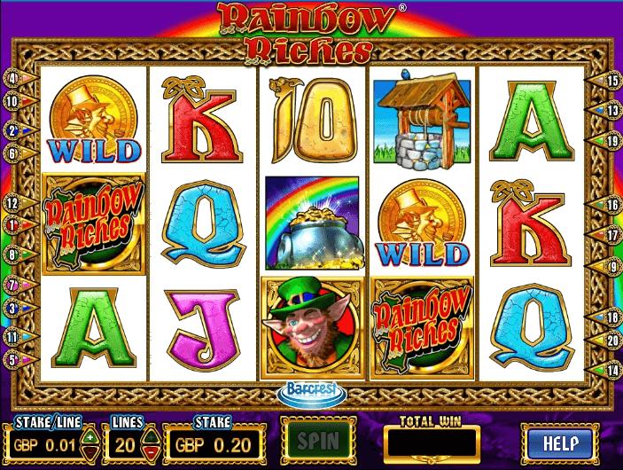 Betfair Arcade