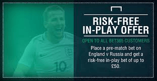 risk free bet offers, england match offer