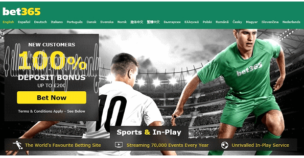 Bet365 100% Matching Sports Deposit Bonus