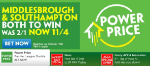 Paddy Power Enhanced Multiples