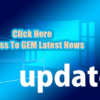 gem extra news update home window image