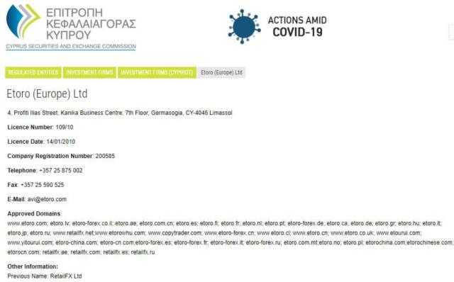 etoro cysec registration info