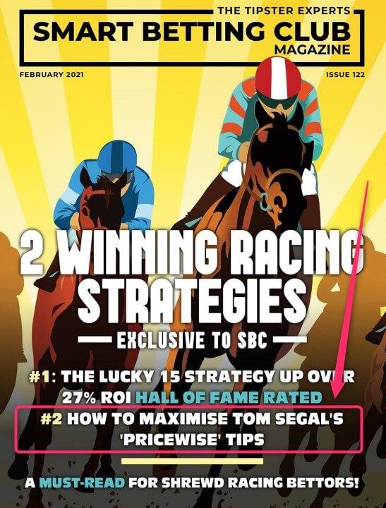 sbc pricewise strategy